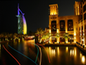 Dubai Property Rental